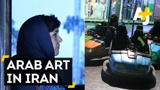 Iran Holds First-Ever Arab Art Show