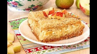 Царский яблочный пирог Рецепт Кутикай
