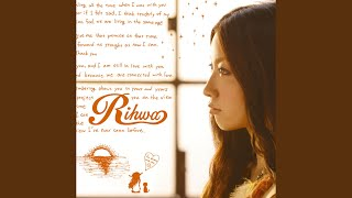 Rihwa - 好きなのに