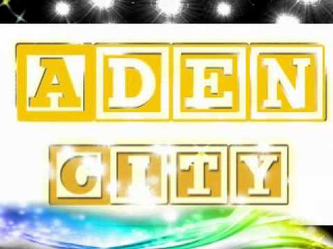 Aden City News Test اخبار عدن سيتي تجريبي