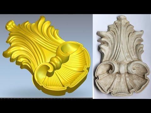ArtCam Моделирование гипсовой лепнины. Ракушка.