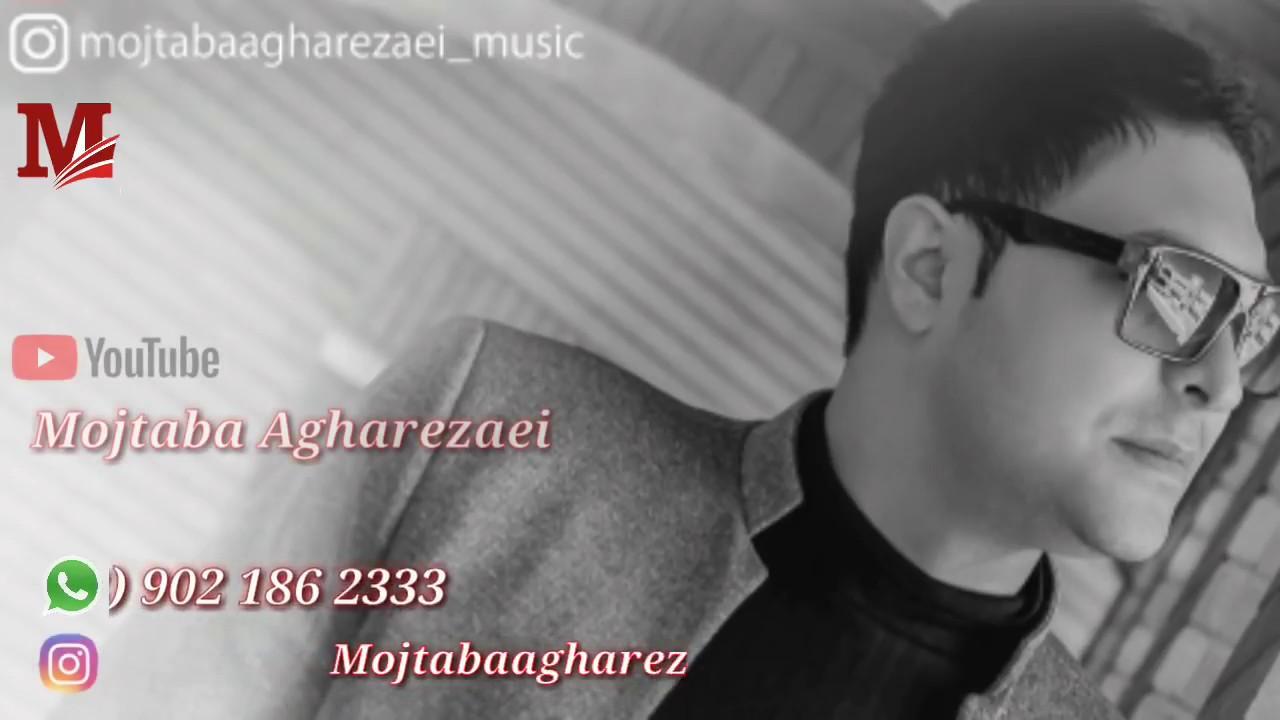 Gulu reyhanin olum  Mojtaba Agharezaei & Said Pover 2019