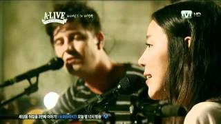 Gambar cover Lasse Lindh & 소이 - hold on to love
