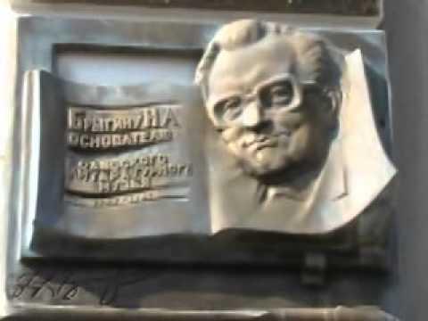 Tours-TV.com: Odessa Literature Museum