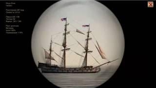 Пираты карибского моря (Черная жемчужина)