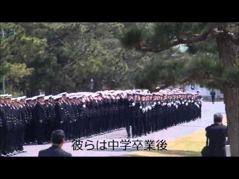 江田島の青春 海上自衛隊生徒部 最後の卒業パレード