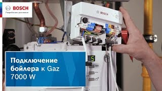 одключение бойлера к настенному газовому котлу Gaz 7000 W