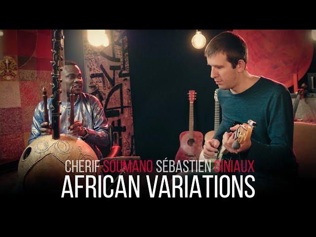 African Variations - La Ronde des Oiseaux