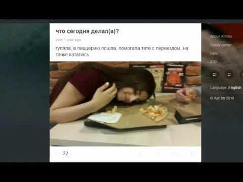 Фотографии  Сестер Хачатурян