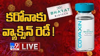 India's First Corona (COVID19) Vaccine LIVE Updates - TV9 Exclusive