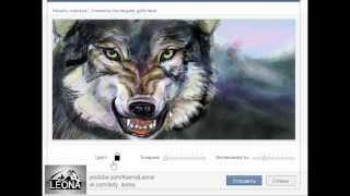 LEONA: Как рисовать граффити В контакте. Big Bad Wolf (Волк)(Старый рисунок, мои первые шаги на мониторе в 15