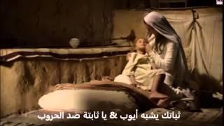 ترنيمة مريم يا إبنة يواقيم                                   Hymns to the Virgin Mary