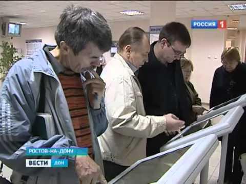 На Дону проходит ярмарка вакансий для пенсионеров