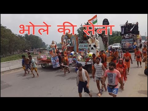 Latest New Hit Bhole Song # Bhole Ki Sena # A To Z Dj # Azad Hooda