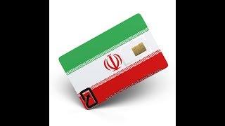 إيران تستولي على قطاع الاتصالات السوري.. أغراض تجسسية جديدة؟ #هنا_سوريا