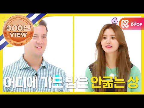 Weekly Idol EP.324 EXID's English Speed Quiz Start!! EXID의 빵터지는 영어퀴즈