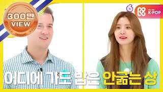 (Weekly Idol EP.324) EXID's English Speed Quiz Start!! [EXID의 빵터지는 영어퀴즈] thumbnail