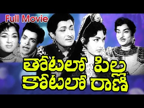 Thotalo Pilla Kotalo Rani Full Length Telugu Movie    Kantha Rao    Ganesh Videos - DVD Rip..