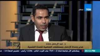 البيت بيتك - د.عبد الرحمن حماد