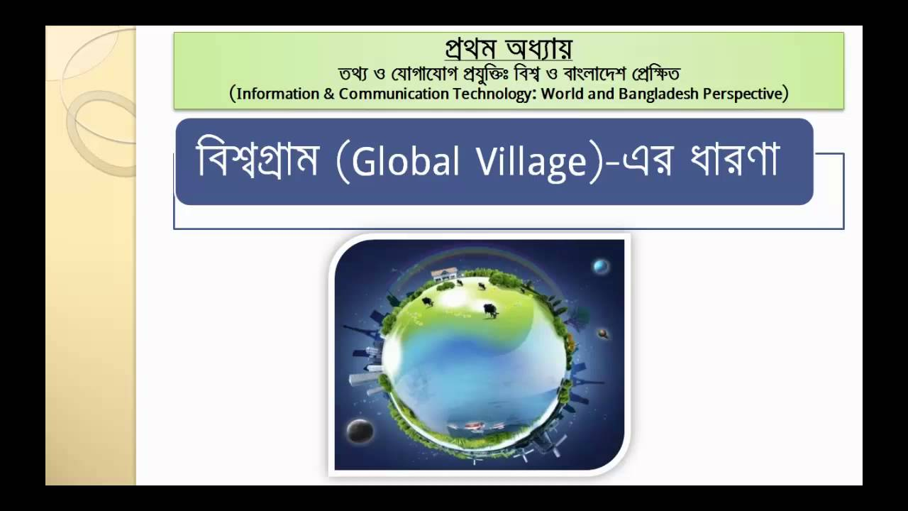 how ict has made the world a global village The world has developed into a global village due to the help of information technology, allowing countries like ireland and china who are not only separated by distance but also by language to share ideas and information with each other.