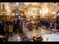 Вечернее Богослужение в Успенском монастыре