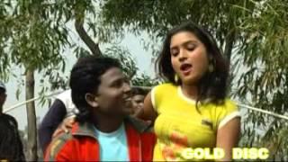 Santali movie 2015 mayang darha part ii full of action romance santali