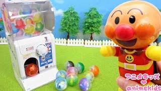 アンパンマン おもちゃ アニメ ガチャポン なにがでるかな? アニメキッズ