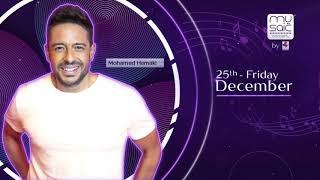 Dubai Shopping Festival DSF Promotion Video Advertisement