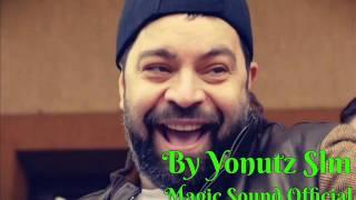 Florin Salam - La lautari - Remix 2017 ( By Yonutz Slm )