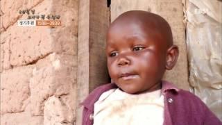 글로벌 프로젝트 나눔 - 6개월 전 고아가 된 육 남매_#001
