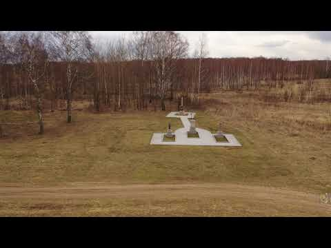 Бородинское поле март 2020 I The Field Of Borodino Military-historical Reserve