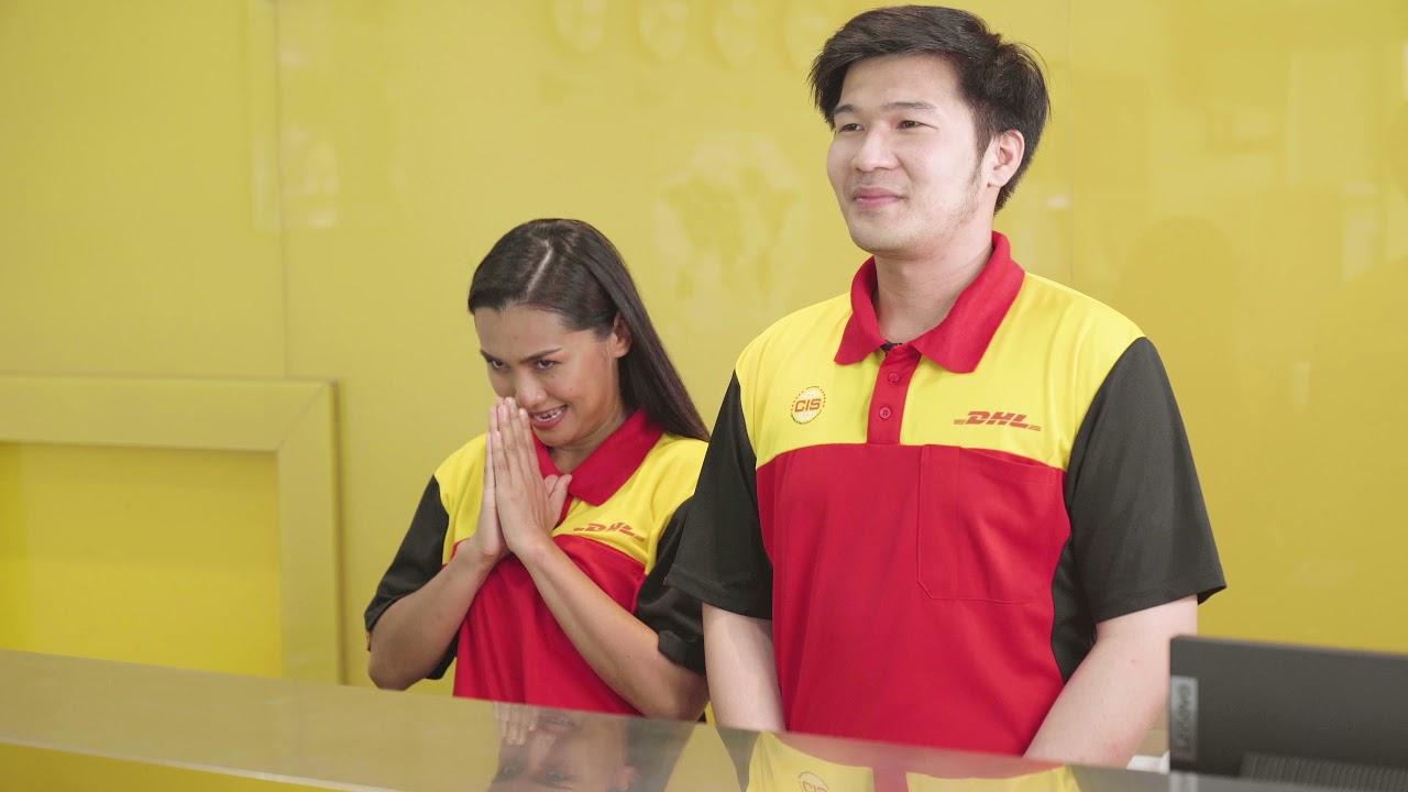 แนะนำการใช้บริการส่งของไปต่างประเทศ ที่จุดบริการ DHL Express Service Point