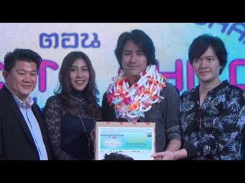 6.Ruj รุจ แหนม เอม ถ่ายรูปรวม Happytime Charity @ Central KK 25.11.17 by Mocha