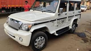 Mahindra Marshal convert to Bolero Mahindra Marshal modified