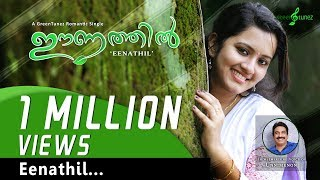 Eenathil  Video Song  | Evergreen Romantic Hit | Unni Menon | Anil Raveendran | GreenTunez