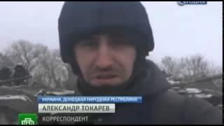 Донецкая область.Тяжелые бои под Дебальцево. Задача армии ДНР - замкнуть котел.