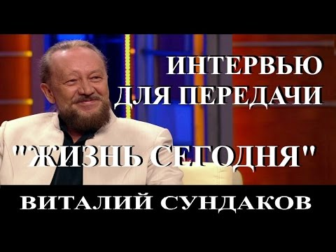 РПЦ переписывает сказки Пушкина / Виталий Сундаков о христианском талибане