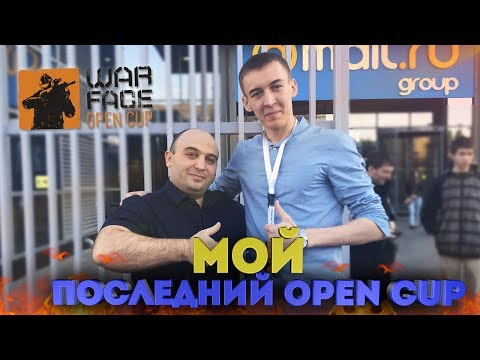 warface open cup