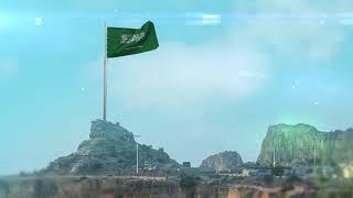 قصة العلم السعودي.. رايةٌ لم تنكس منذ 3 قرون