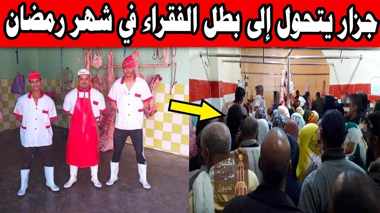 """كزار يتحول إلى """"بطل الفقراء"""" في شهر رمضان"""