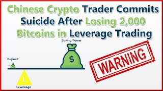 Bitcoin Leverage Trading is Highly Risky!!