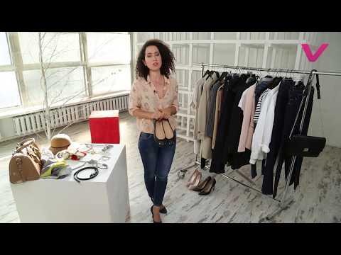 Какую обувь подобрать к базовому гардеробу