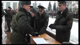 Присяга 103-я Отдельная Мобильная бригада 13 декабря 2014 г.Витебск