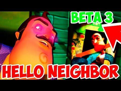 Привет сосед бета 3 скачать торрент