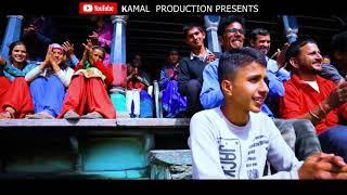 BAAND SHYALI || SINGER- KAMAL NEGI || LATEST GARHWALI SONG 2021