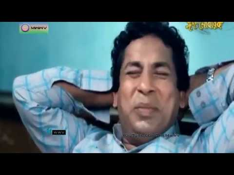 Bangla Eid Natok 2016 Eid Ul Adha   Sei Rokom Pan Khor   ft  Mosharraf Karim thumbnail
