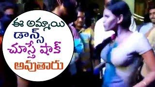 Midnight Hot Recording Dance New Video || Telugu Recording Dance New Video || RDH Dance TV ||