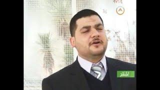 تلاوة بصوت القارئ المداح ياسين بن محمد الفيصل النعيمي سورة مريم