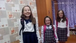 Обзор одежды в школу!Мы готовы!Примерка под музыку!
