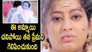 ఈ అమ్మాయి  చనిపోయి తన ప్రేమని  గెలిపించుకుంది | 2019 Telugu Latest Movie Cine Mahal Scenes | MTC